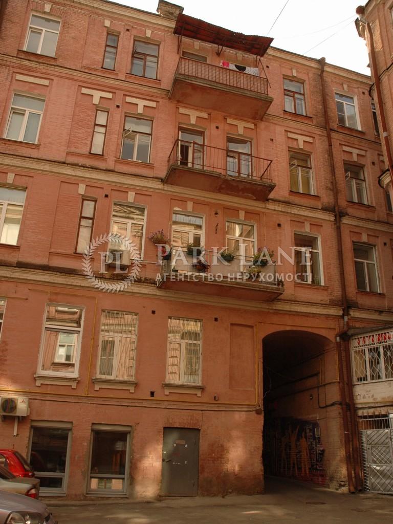 Нежитлове приміщення, вул. Михайлівська, Київ, Z-1029032 - Фото 4