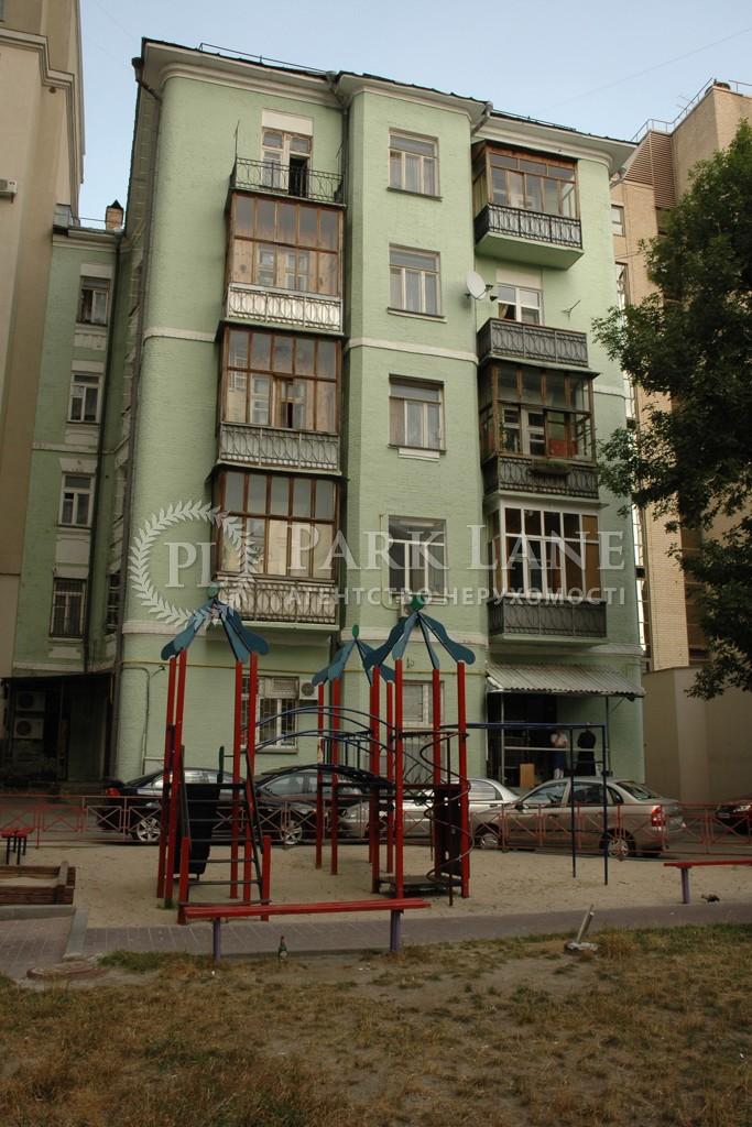 Квартира ул. Саксаганского, 117, Киев, Z-1889048 - Фото 3