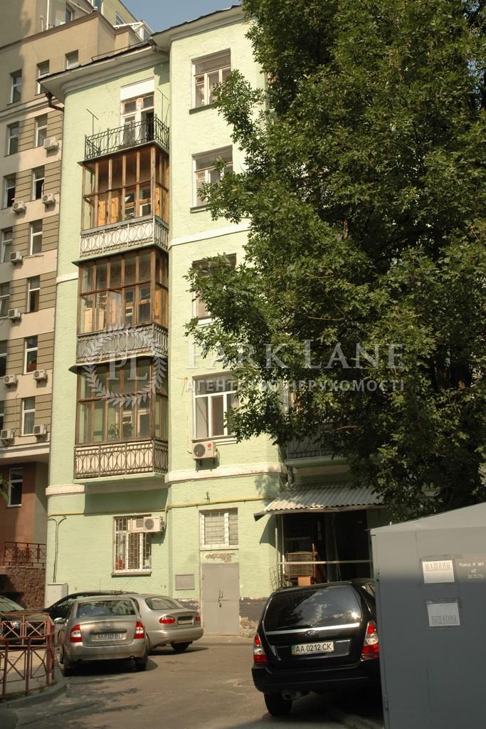 Квартира ул. Саксаганского, 117, Киев, Z-1889048 - Фото 4