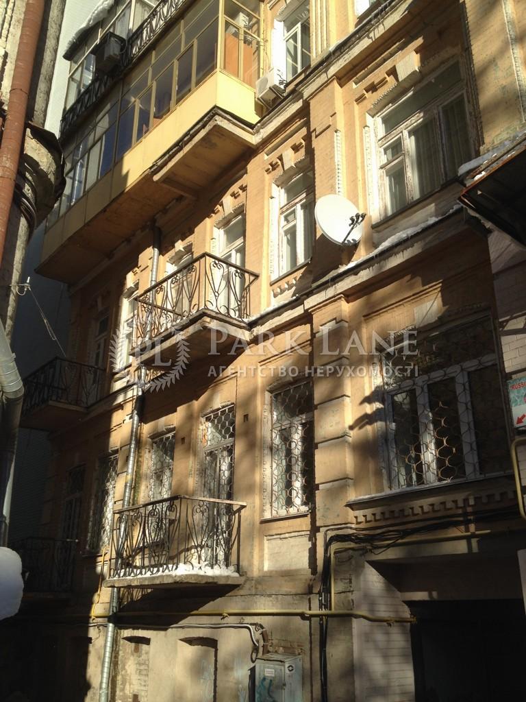 Квартира I-26436, Пушкинская, 31в, Киев - Фото 4