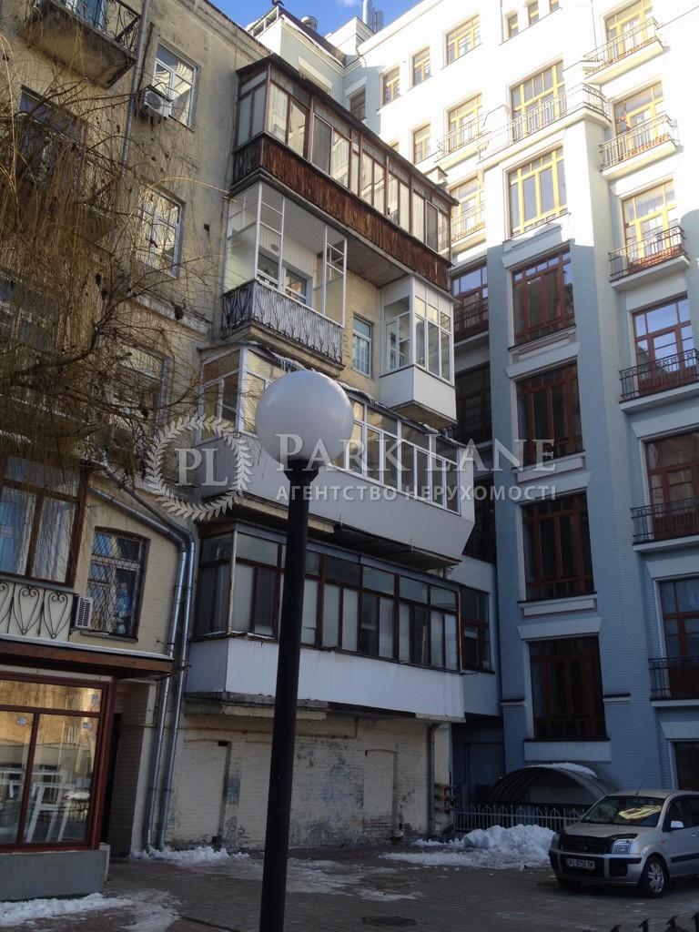 Нежилое помещение, ул. Пушкинская, Киев, Z-1132843 - Фото 8