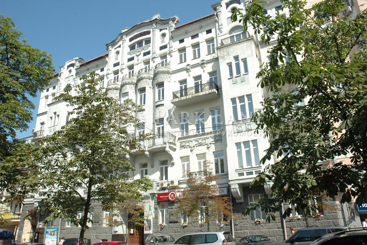 Квартира ул. Пушкинская, 21, Киев, R-13658 - Фото 1