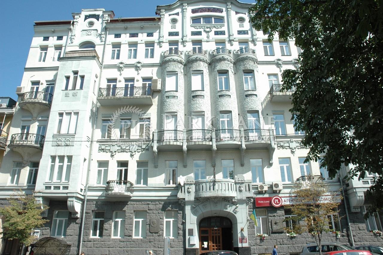 Квартира ул. Пушкинская, 21, Киев, R-13658 - Фото 18