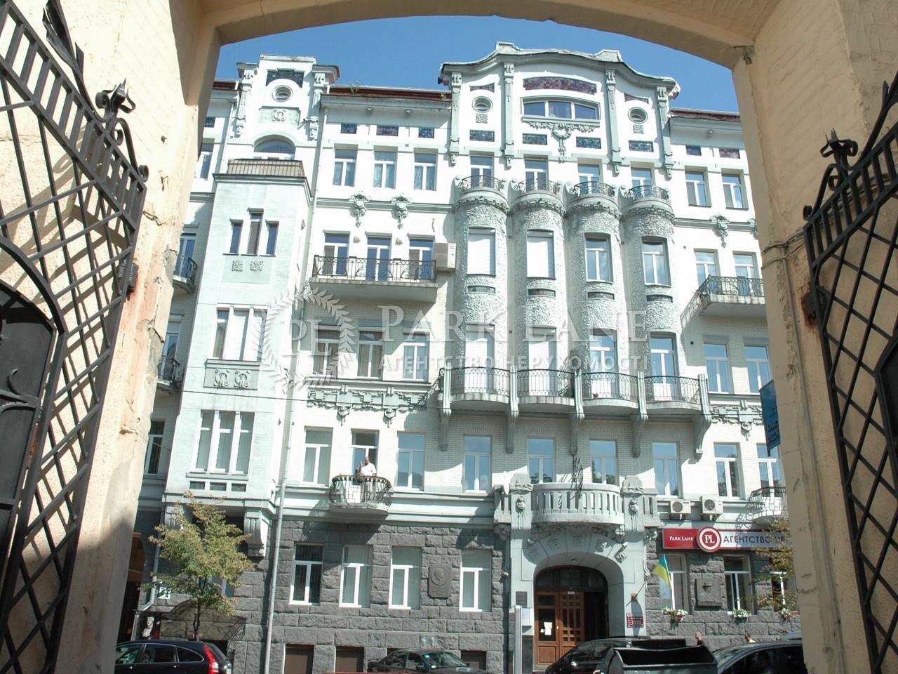 Квартира ул. Пушкинская, 21, Киев, R-13658 - Фото 19