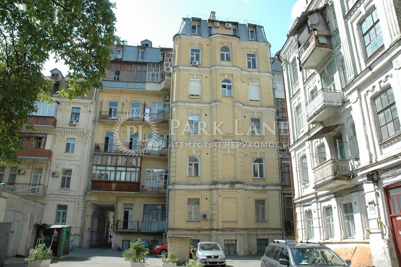 Нежилое помещение, ул. Пушкинская, Киев, Z-1132843 - Фото 5