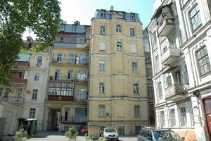 Квартира I-26436, Пушкинская, 31в, Киев - Фото 2