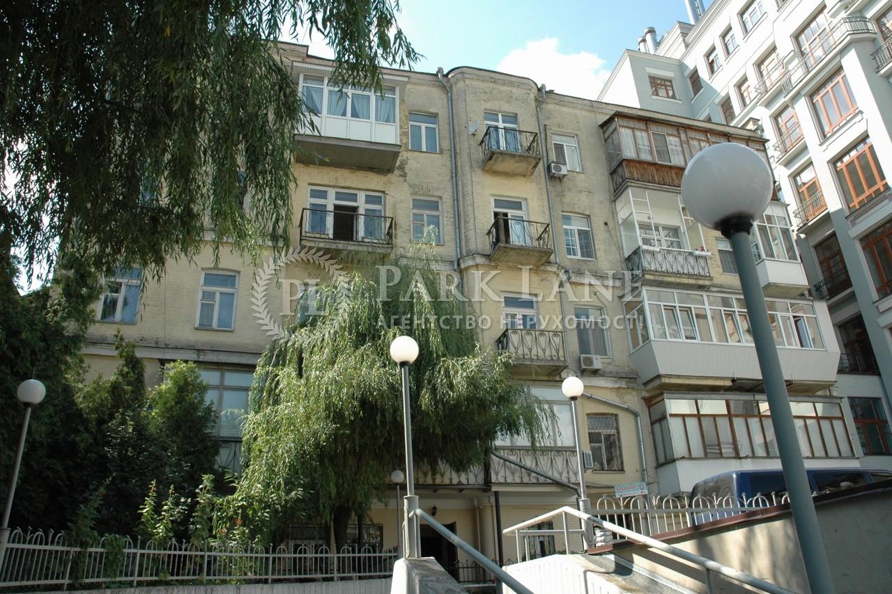 Нежилое помещение, ул. Пушкинская, Киев, Z-1132843 - Фото 1