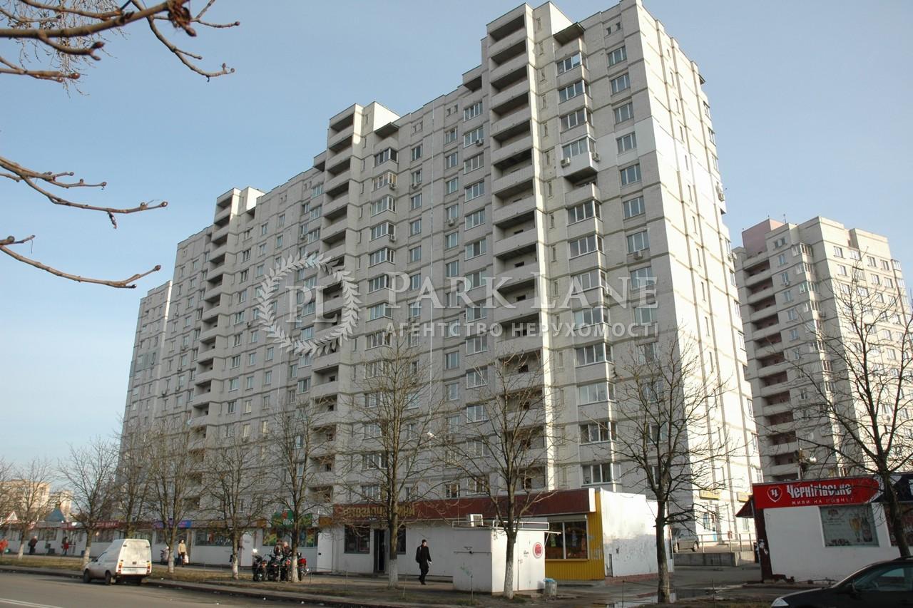 Квартира ул. Булаховского Академика, 5д, Киев, Q-1061 - Фото 1