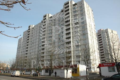 Квартира Булаховского Академика, 5д, Киев, Z-764258 - Фото