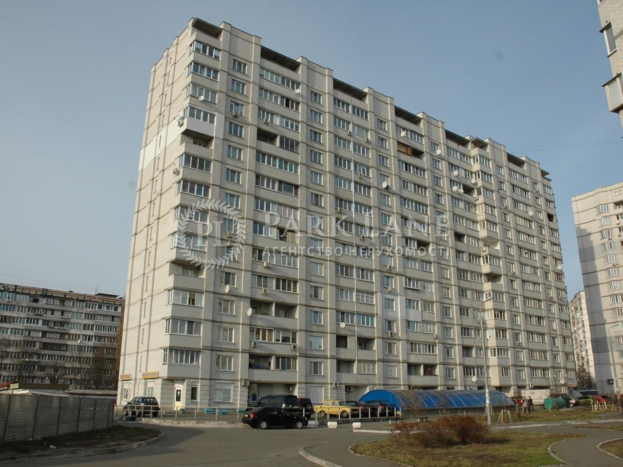 Квартира ул. Булаховского Академика, 5д, Киев, Q-1061 - Фото 3
