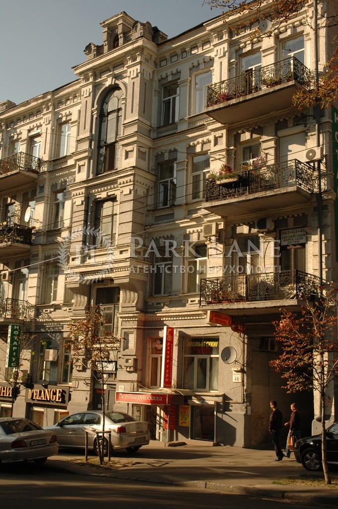 Квартира Шевченко Тараса бульв., 46, Киев, Z-804507 - Фото 1