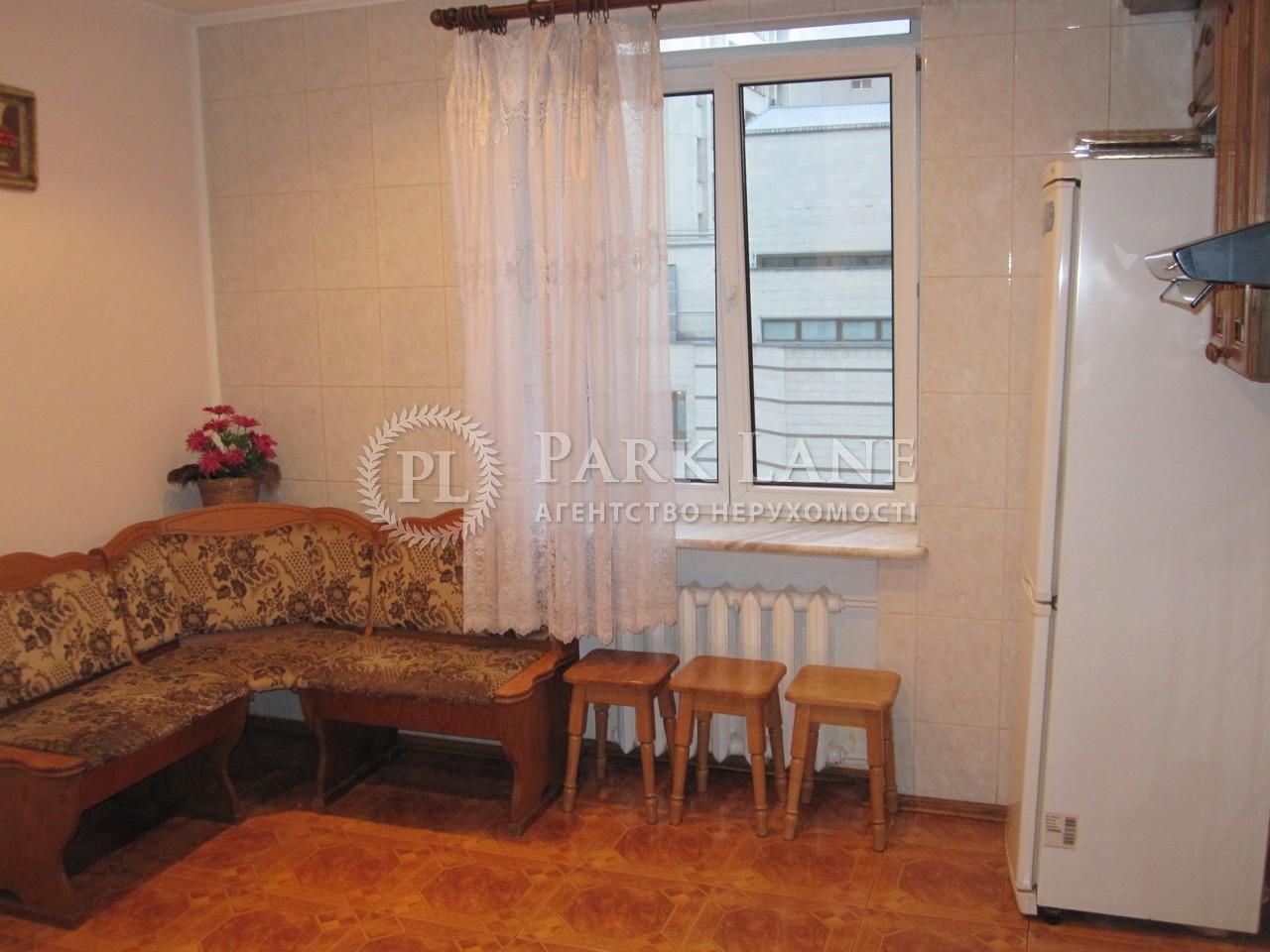 Квартира ул. Жилянская, 7, Киев, R-738 - Фото 19