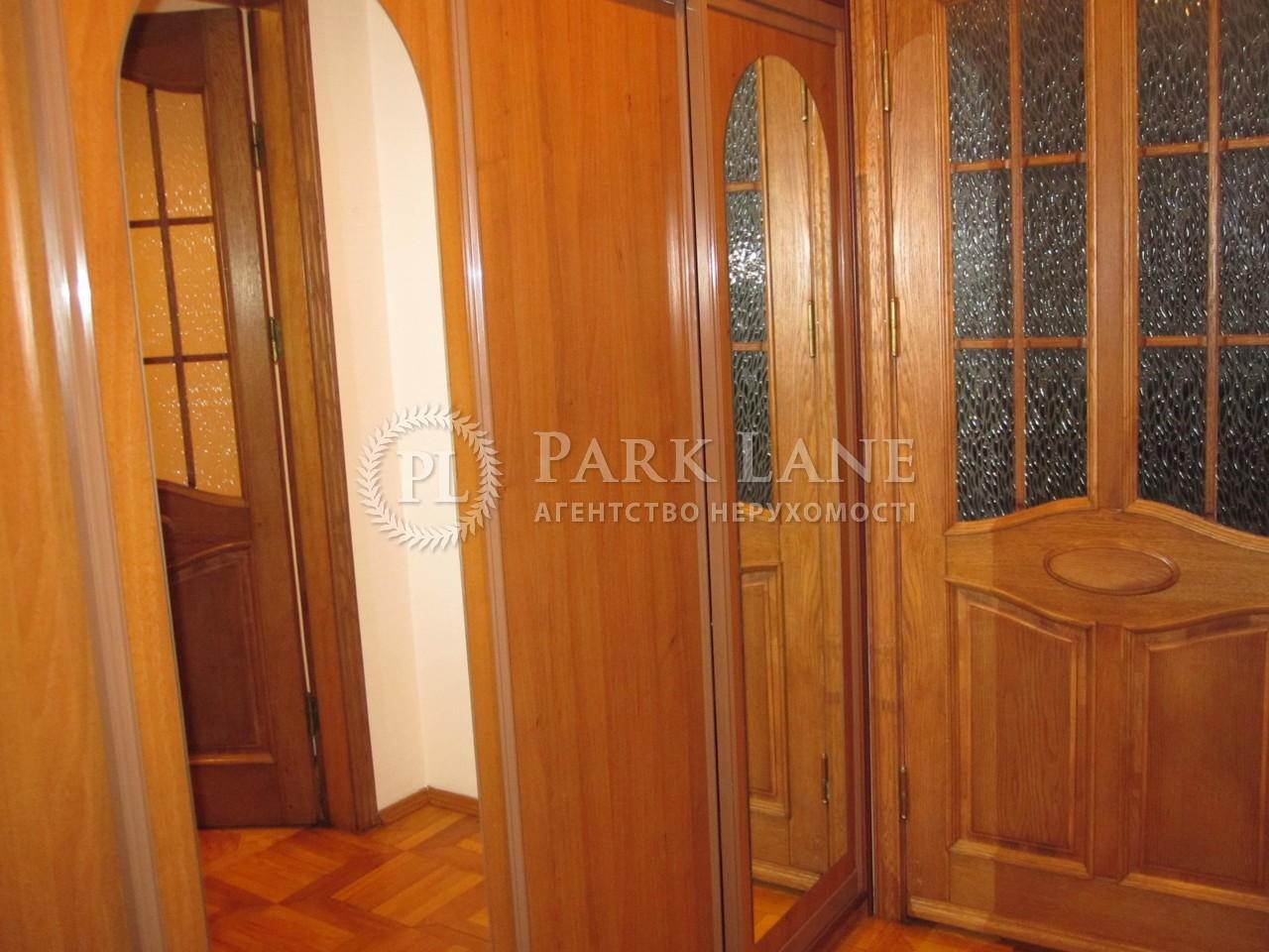 Квартира ул. Жилянская, 7, Киев, R-738 - Фото 24