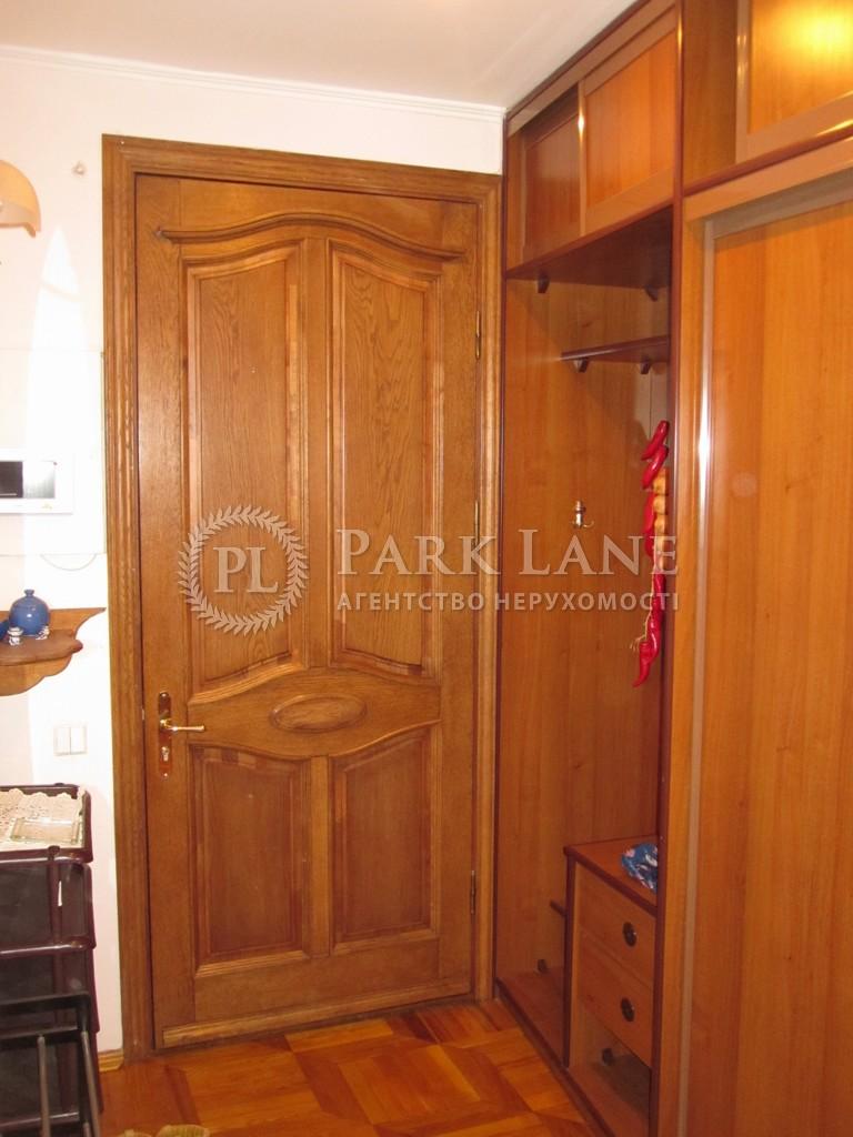 Квартира ул. Жилянская, 7, Киев, R-738 - Фото 25