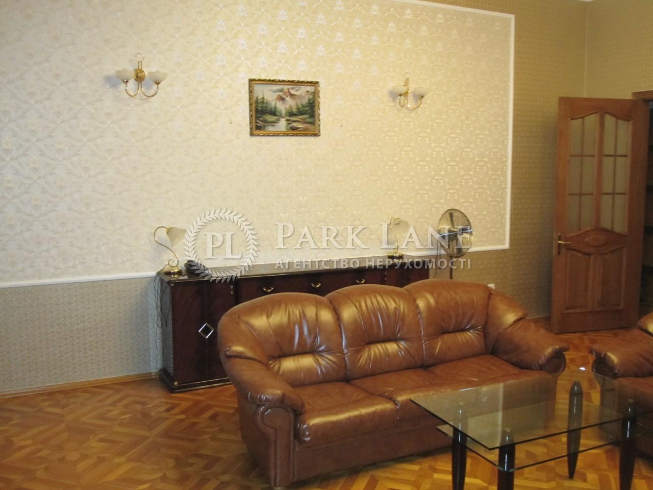 Квартира ул. Жилянская, 7, Киев, R-738 - Фото 8