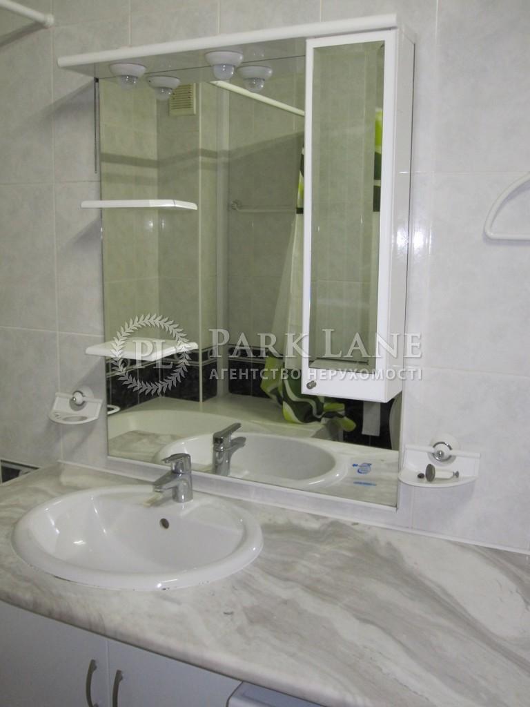Квартира ул. Жилянская, 7, Киев, R-738 - Фото 22