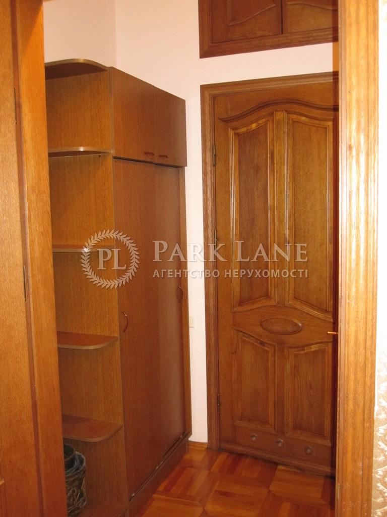 Квартира ул. Жилянская, 7, Киев, R-738 - Фото 26