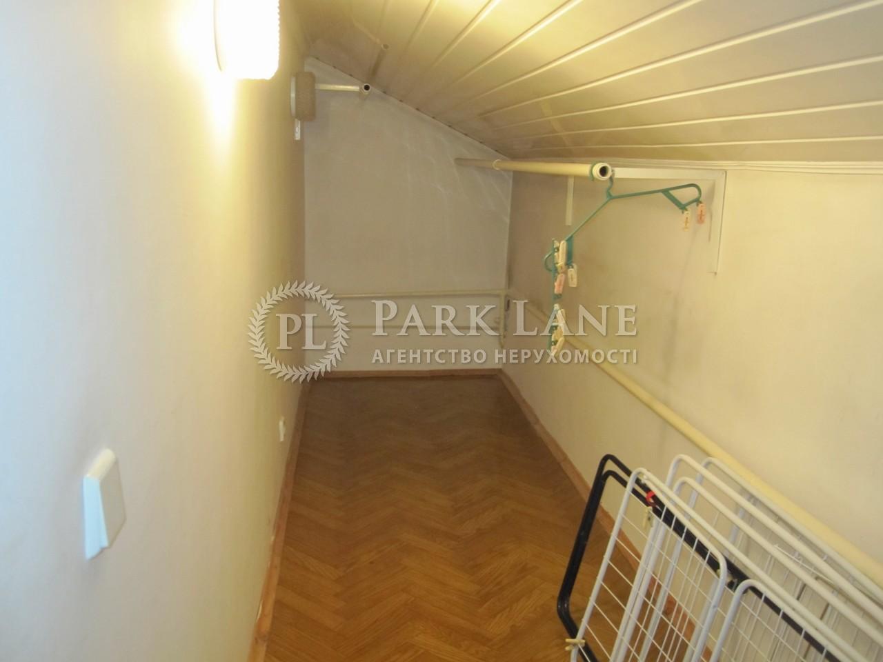 Квартира ул. Жилянская, 7, Киев, R-738 - Фото 28