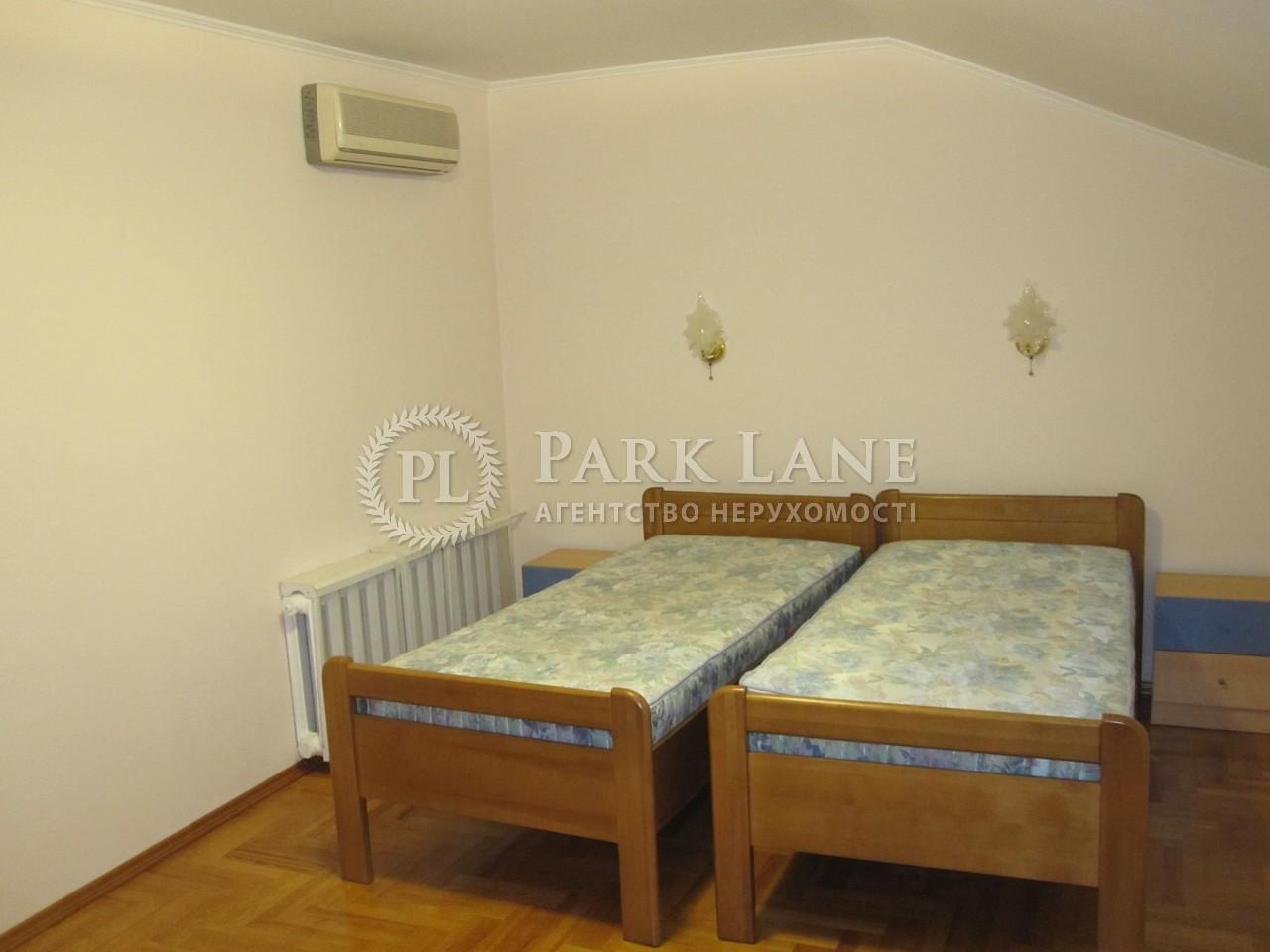 Квартира ул. Жилянская, 7, Киев, R-738 - Фото 15