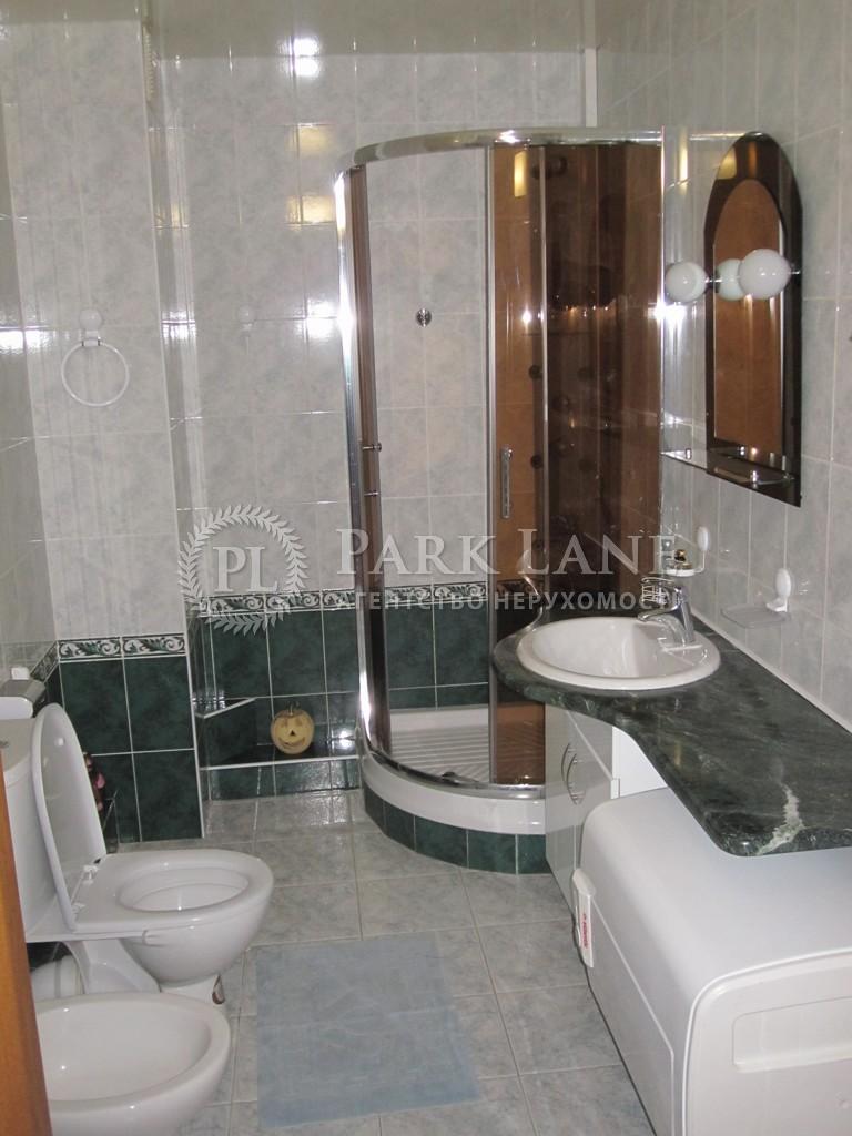 Квартира ул. Жилянская, 7, Киев, R-738 - Фото 23