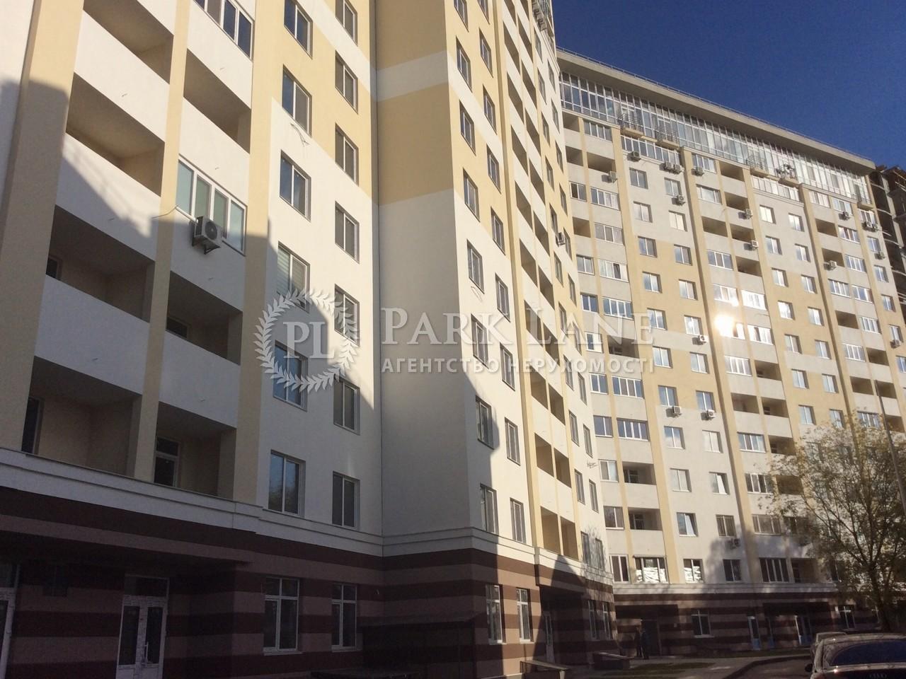Квартира ул. Нивская (Невская), 4г, Киев, Z-709315 - Фото 1
