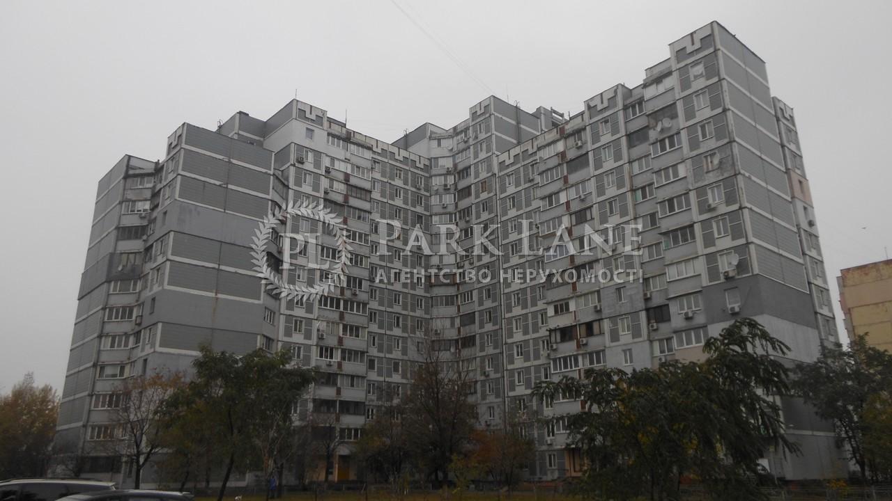 Квартира ул. Иорданская (Гавро Лайоша), 1а, Киев, N-22547 - Фото 1