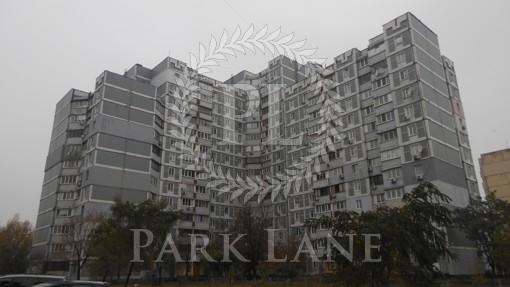 Квартира, N-22547, 1а