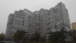 Квартира N-22547, Йорданська (Гавро Лайоша), 1а, Київ - Фото 1