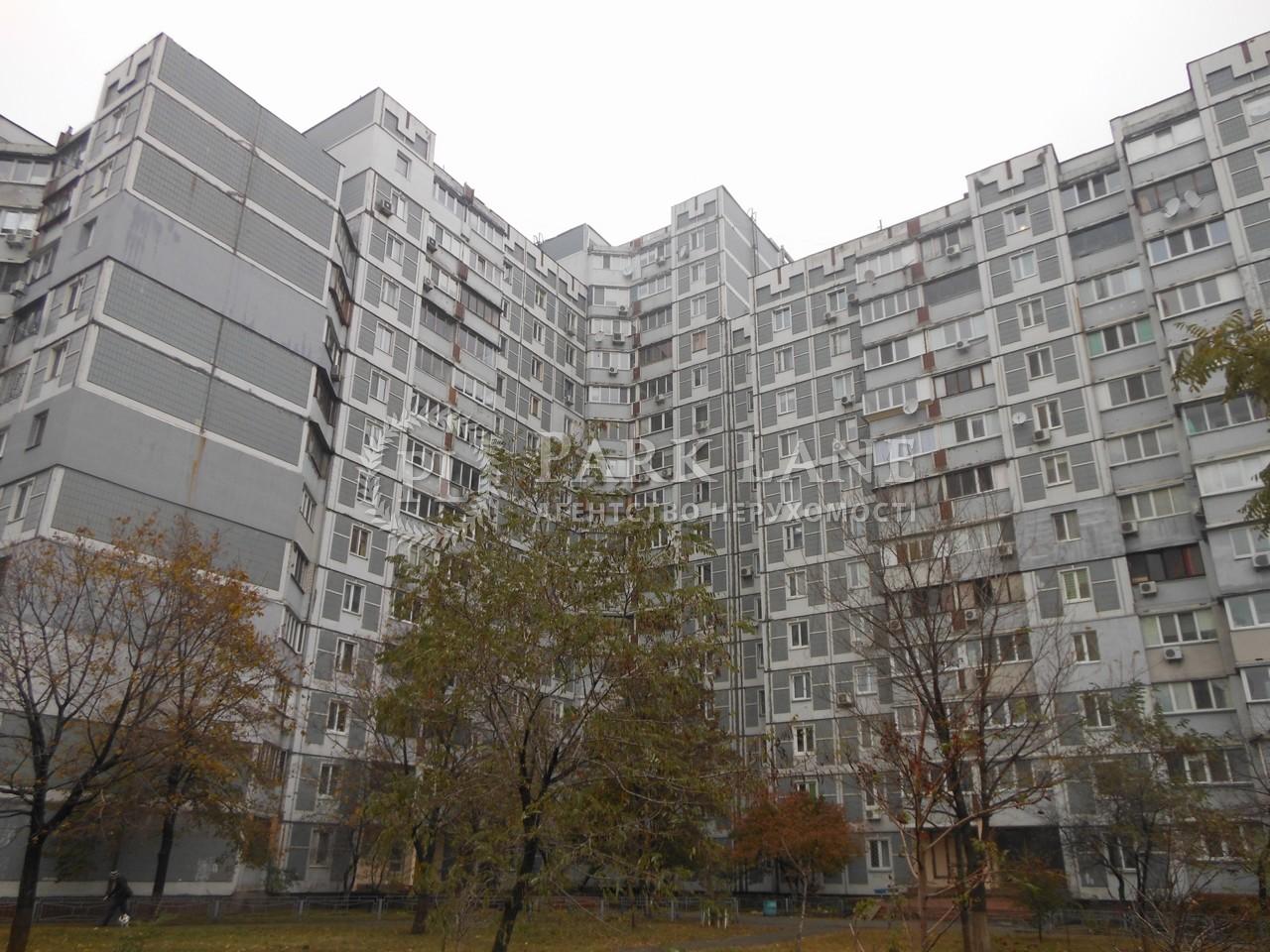Квартира ул. Иорданская (Гавро Лайоша), 1а, Киев, N-22547 - Фото 17