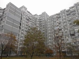 Квартира N-22547, Йорданська (Гавро Лайоша), 1а, Київ - Фото 2