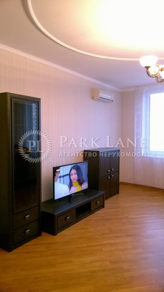 Квартира вул. Дніпровська наб., 19а, Київ, Z-1792398 - Фото 4