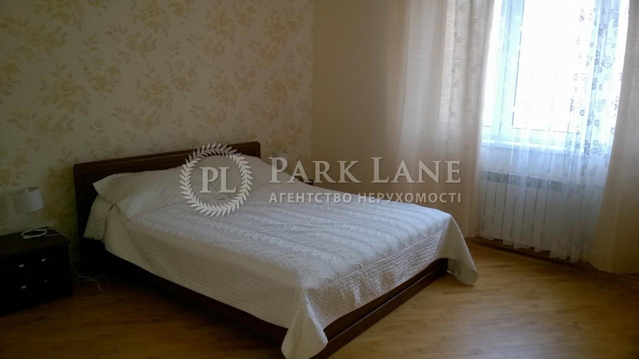 Квартира вул. Дніпровська наб., 19а, Київ, Z-1792398 - Фото 7