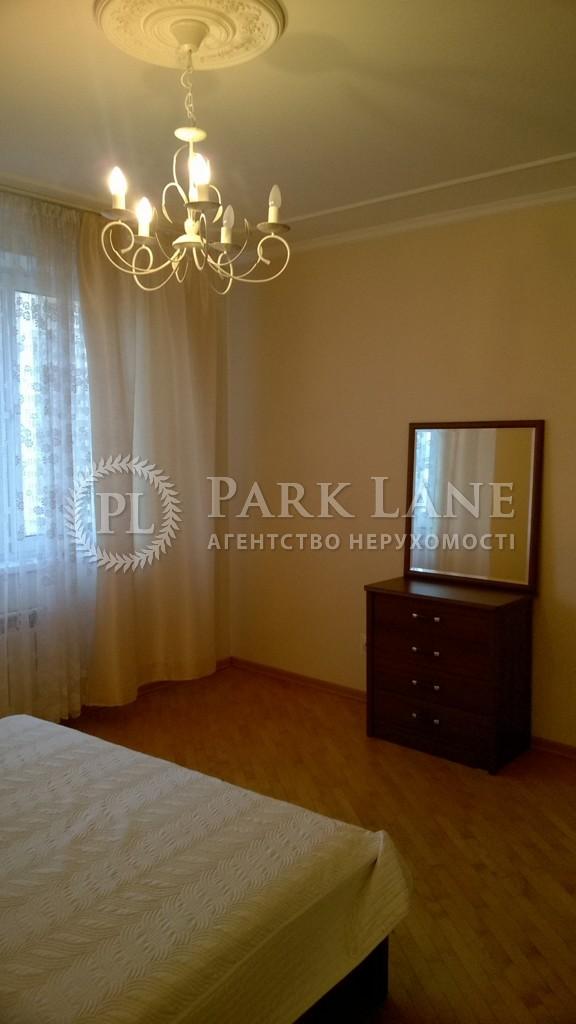 Квартира вул. Дніпровська наб., 19а, Київ, Z-1792398 - Фото 8
