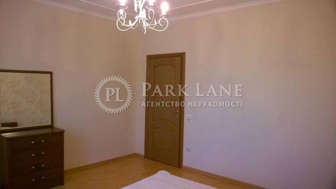 Квартира вул. Дніпровська наб., 19а, Київ, Z-1792398 - Фото 9