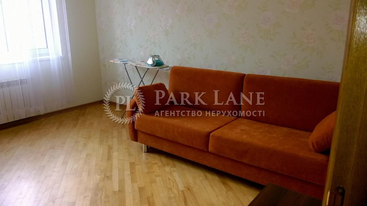 Квартира вул. Дніпровська наб., 19а, Київ, Z-1792398 - Фото 6