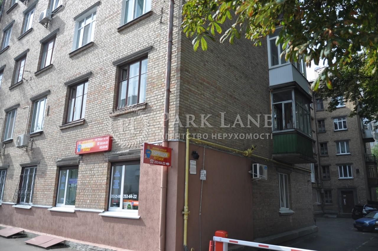 Офис, ул. Орлика Филиппа, Киев, Z-523294 - Фото 1