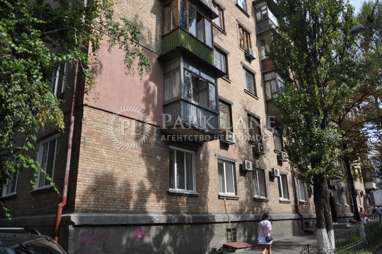 Офис, ул. Орлика Филиппа, Киев, Z-523294 - Фото 22