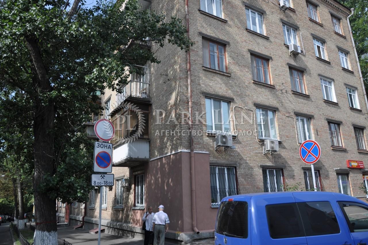 Офис, ул. Орлика Филиппа, Киев, Z-523294 - Фото 23