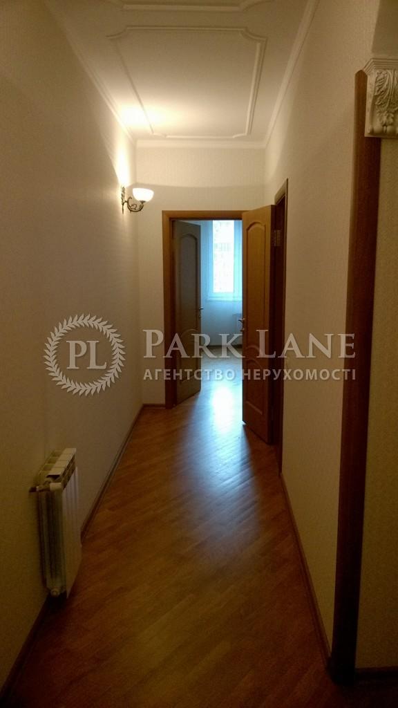 Квартира вул. Дніпровська наб., 19а, Київ, Z-1792398 - Фото 16