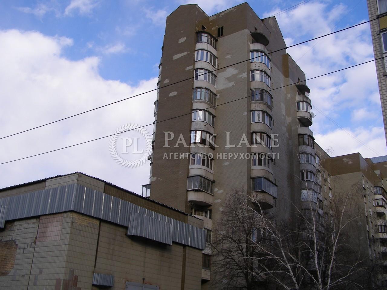 Квартира ул. Бориспольская, 12б, Киев, R-23511 - Фото 9