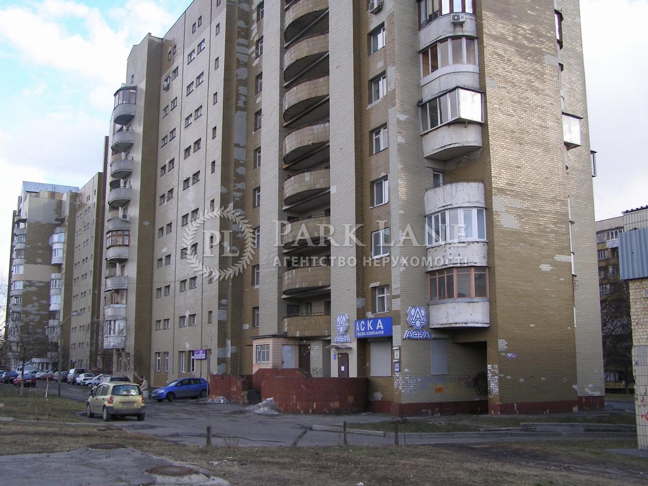Квартира ул. Бориспольская, 12б, Киев, R-23511 - Фото 10