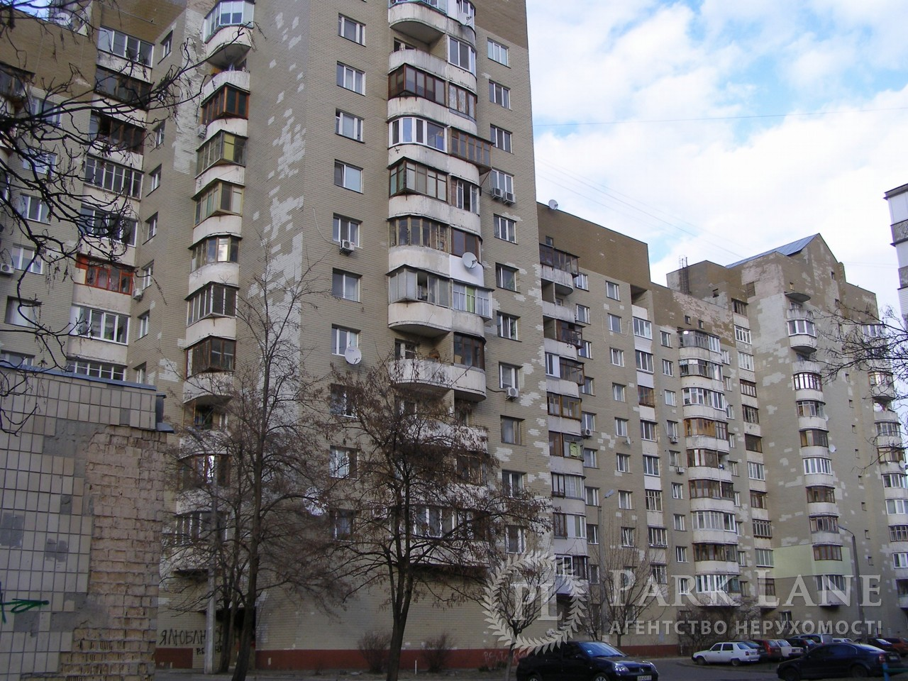 Квартира ул. Бориспольская, 12б, Киев, R-23511 - Фото 11