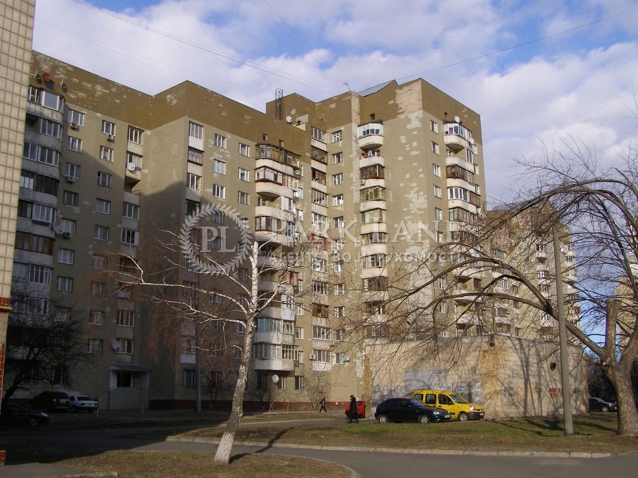 Квартира ул. Бориспольская, 12б, Киев, R-23511 - Фото 12