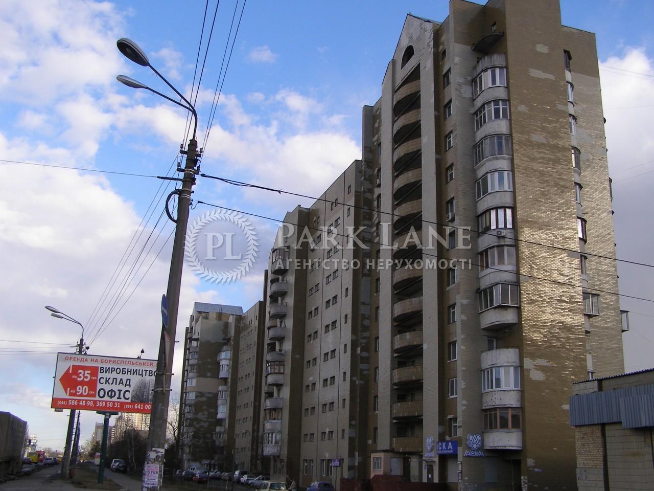 Квартира ул. Бориспольская, 12б, Киев, R-23511 - Фото 1