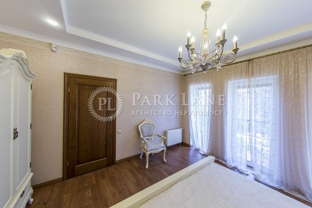 Будинок Романків, K-9149 - Фото 13
