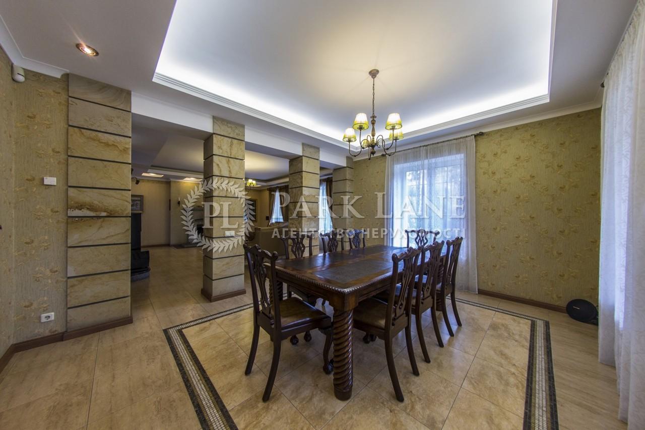 Будинок Романків, K-9149 - Фото 25