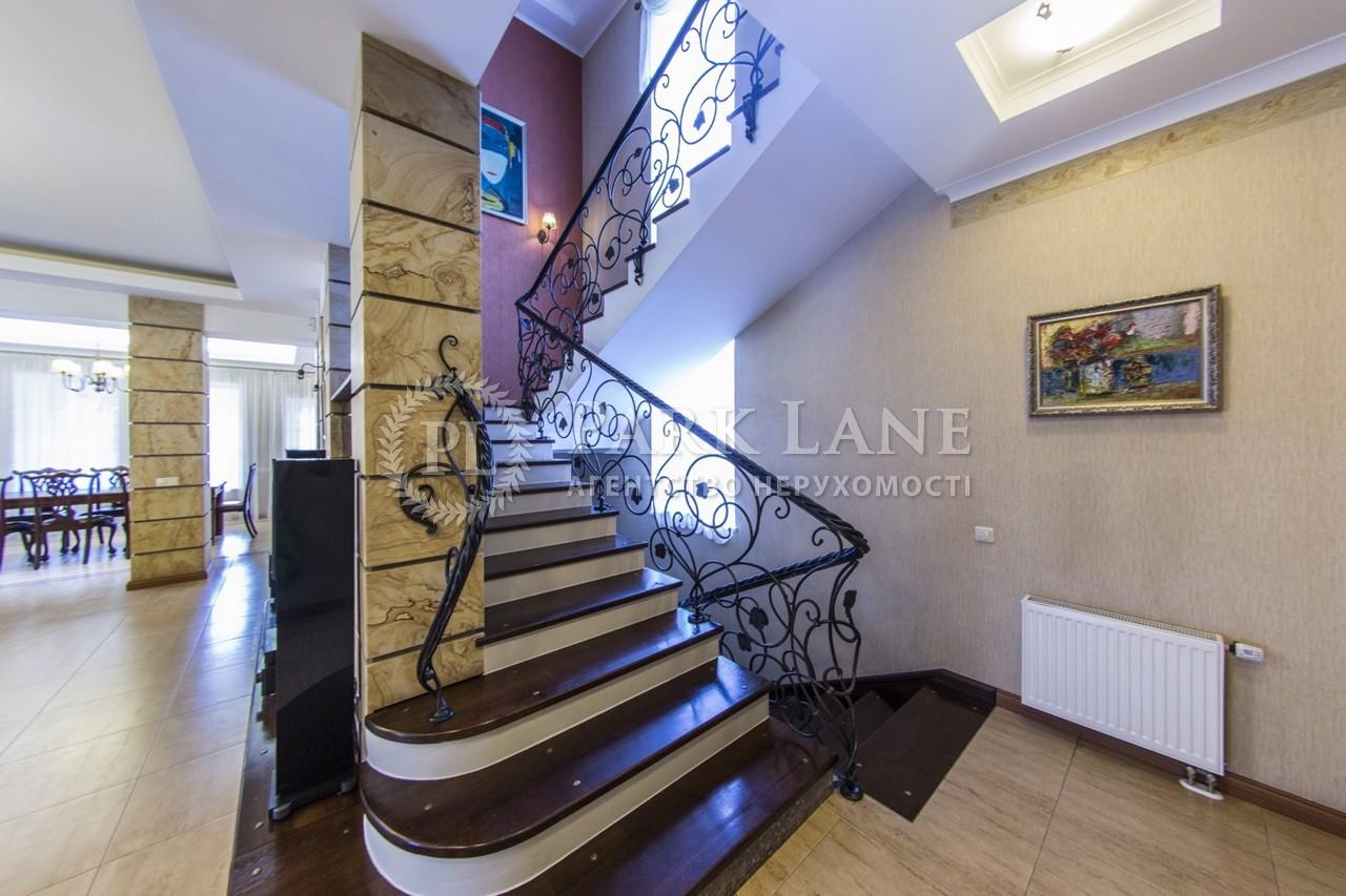 Будинок Романків, K-9149 - Фото 44