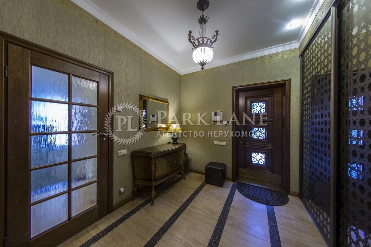 Будинок Романків, K-9149 - Фото 46
