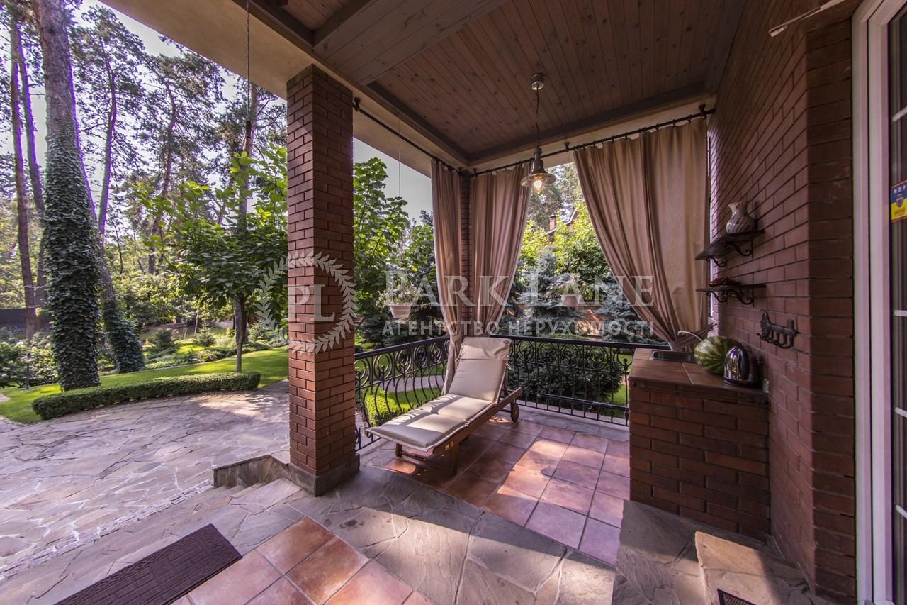 Будинок Романків, K-9149 - Фото 48