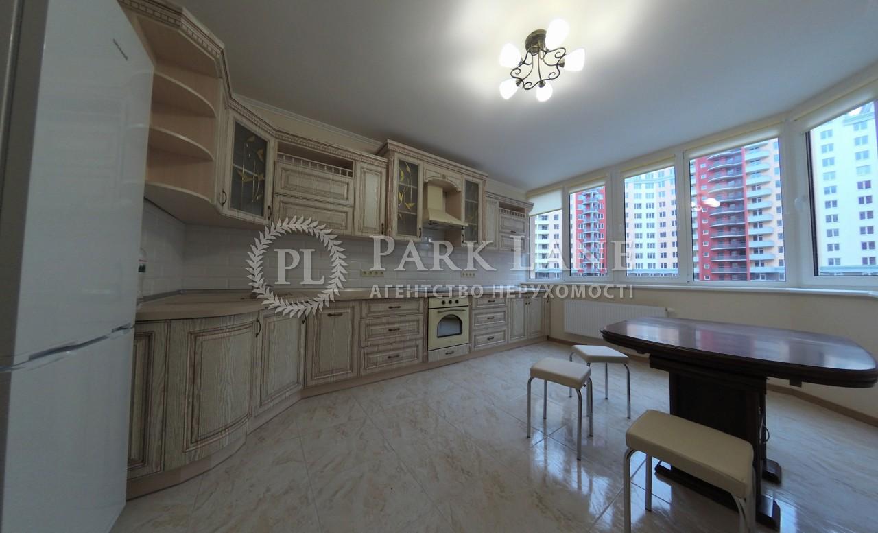 Квартира R-25697, Ломоносова, 46/1, Киев - Фото 6